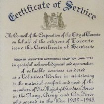 Image of Certificate of Service 1942 - 1947/03/15