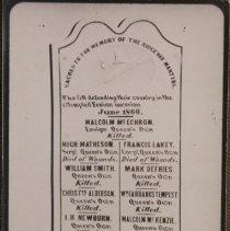 Image of Tablet, Memorial United Church, Ridgeway, Ontario                                 - 1874/  /