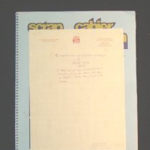 Image of Carter scrapbook