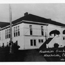 Image of Buildings Schools - 2007-03-37