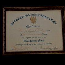 Image of Achievement Certificate