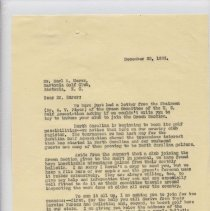 Image of A010149 - Letter