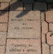 Image of Detail of Brick Dedication Inscription