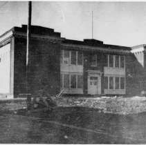 Image of Mount Airy High School - Mount Airy High School Building