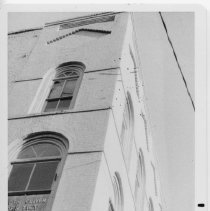 Image of F. H. Holcomb Hardware Building - Detail of F. H. Holcomb Hardware Building, corner E. Oak and Main Streets, Mount Airy.