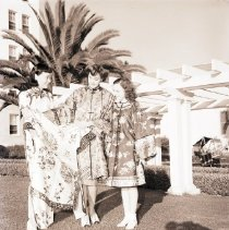 Image of Chinese War Relief Benefit at the Miramar Hotel - 1941/06/16