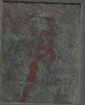 Image of 1999.116.006 - Block, Printing