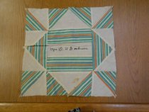 Image of 2015.009.006 - Quilt