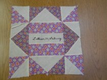 Image of 2015.009.015 - Quilt