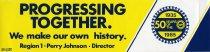 Image of 2012.044.409 - Sticker, Bumper