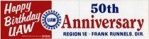 Image of 2012.044.411 - Sticker, Bumper