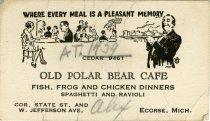 Image of 1964.285.010 - Card, Membership