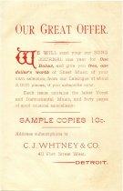 Image of 1957.325.005 - Advertisement