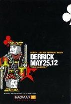 Image of 2006.044.030 - Handbill