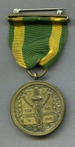 Image of 2014.144.130 - Medal, Commemorative