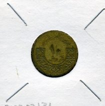 Image of 2001.33.13f - Currency