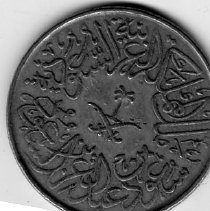 Image of 2001.34.01r - Currency