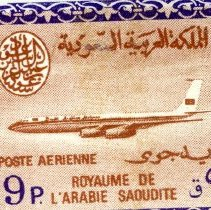 Image of 2001.36.05 - Stamp