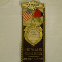 Image of United Arab Blossom Soc. Badge
