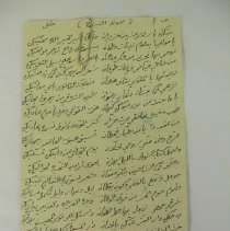 Image of 2003.36.28e - Correspondence