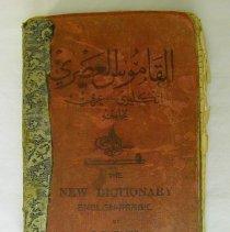 Image of English-Arab Dictionary
