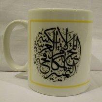 Image of 2005.02.05b - Mug