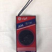 Image of 2006.170.01 - Radio
