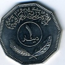 Image of 2009.32.04 - Currency