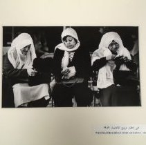 Image of 1999.28.48 - Print, photographic