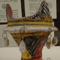 Image of 2008.09.06a - Vase, Ceremonial