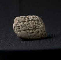 Image of 06.18 - Cuneiform Clay Tablet, Sumerian