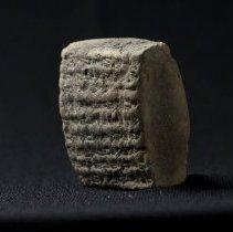 Image of Cuneiform tablet, 06.19d