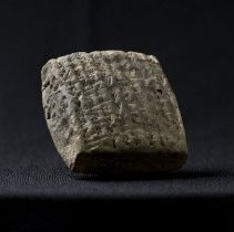 Image of Cuneiform tablet, 06.19
