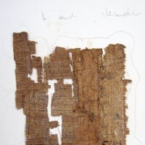 Image of 2011.112 - Papyrus Scroll