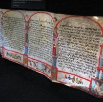 Image of 17th century Esther scroll - 2