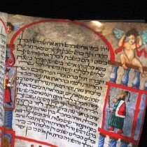 Image of 17th century Esther scroll - 3