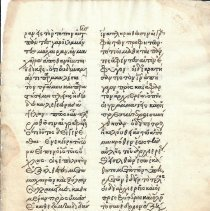 Image of 2011.63a-d - Greek Manuscript Leaves, New Testament Lectionary