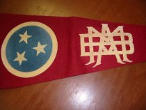 Image of Close up of pennant owned by Robert D. Brown, MBA Class of '48