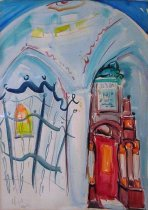 Image of Avniel, Mordechai -