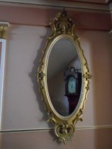 Image of Mirror, Hall