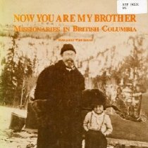Image of Book - Now You Are My Brother