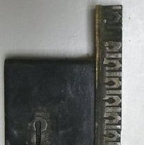 Image of Lock, Mortise - 2009.018.009