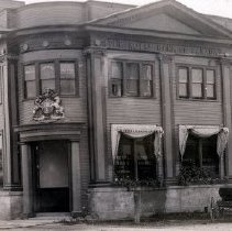 Image of Print, Photographic - Front view of the Royal Bank, at the corner of Wellington Avenue and Main Street