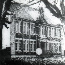 Image of Print, Photographic - Front view of the former Chilliwack High School on Yale Road East.