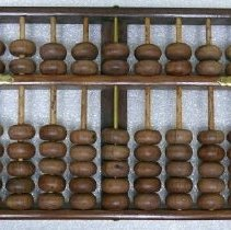 Image of Abacus - 1990.028.001