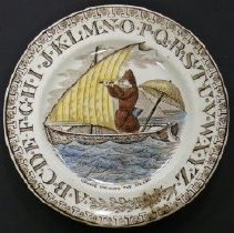 Image of Plate - 2011.018.001