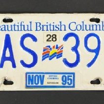 Image of Plate, License - 2015.052.012