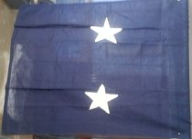 Image of 1992-008-00059 - Flag