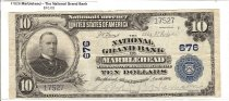 Image of 2012-002-00043 - Currency
