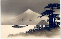 Image of PO.751.0067 - Painted boat and volcano scene, Japan.